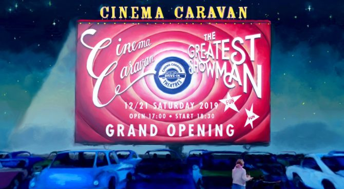CINEMA CARAVAN DRIVE-IN THEATER