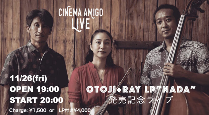 "Otoji+Ray   LP ""NADA"" 発売記念ライブ"